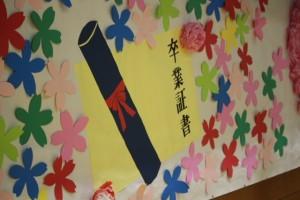 芸術鑑賞会・3年生を送る会を開催しました